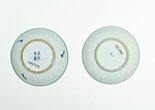 Alternate image of Pair of blue and white dishes by