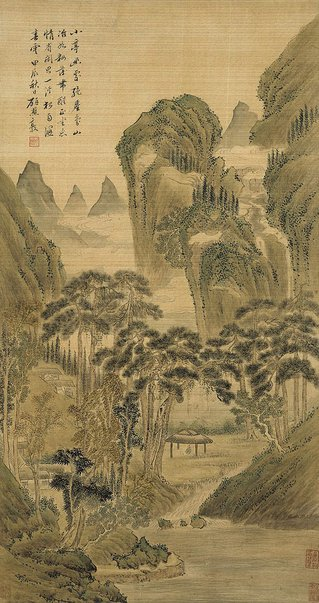 An image of Landscape by ZHANG Peidun