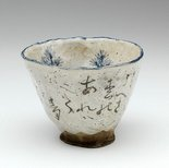 Alternate image of Teabowl by Ôtagaki RENGETSU
