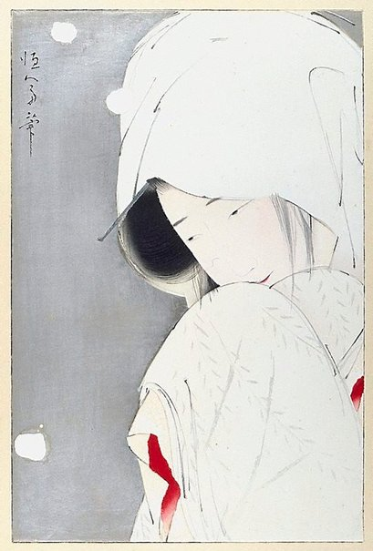 An image of The heron maiden by Kitano Tsunetomi