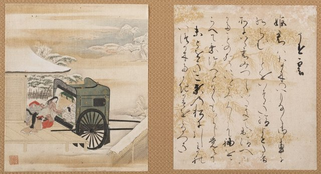 An image of 'Wisps of cloud' with accompanying calligraphy (Chapter 19), episode from the 'Tale of Genji'