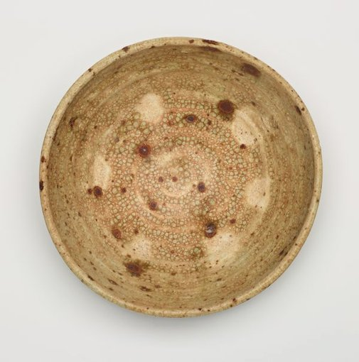 An image of Kulen ware bowl by