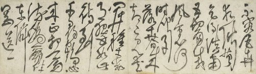 An image of Poem in cursive style by YU Shaozhi