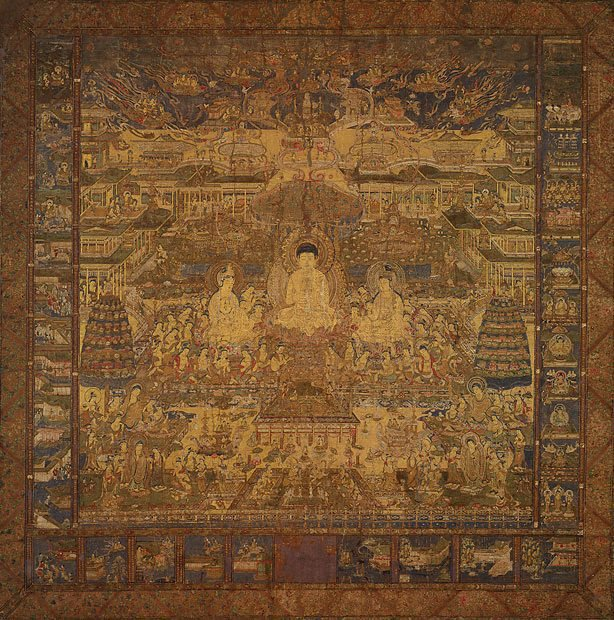 An image of Taima mandala (depicting the Western paradise presided over by Amida Buddha)