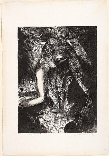 An image of Kneeling nude with beast I by Arthur Boyd