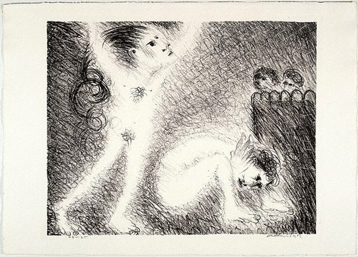 An image of St Francis and Rufino naked in Assisi by Arthur Boyd