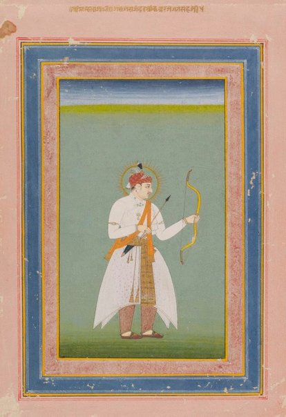 An image of Maharaja with bow and arrow [archer] by