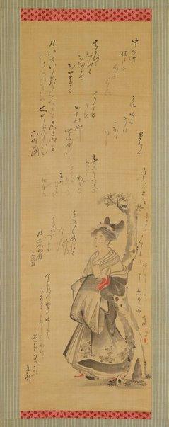An image of Courtesan standing beneath a tree by Kubo SHUNMAN