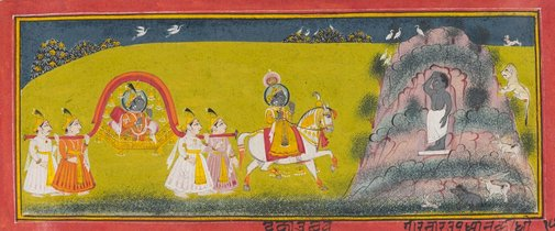 An image of Procession of prince visiting yogi in mountain by