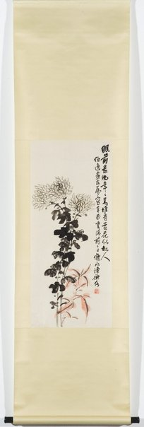An image of Chrysanthemums by Chen Hengke