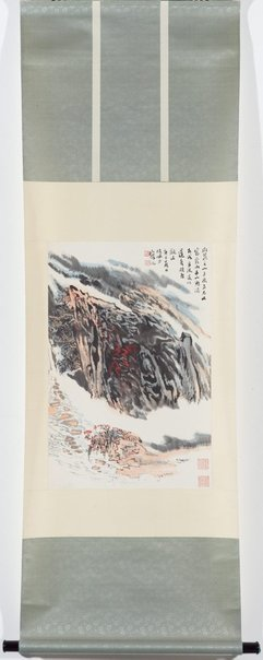 An image of Landscape by LU Yanshao