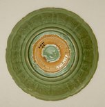 Alternate image of Dish with lotus decoration and foliate edge by Longquan ware