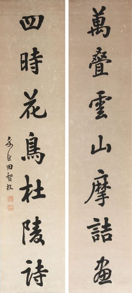 An image of Couplet by Unknown