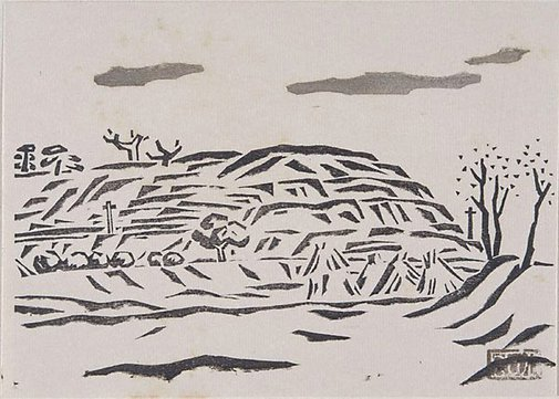 An image of A hill by Fukazawa Sakuichi