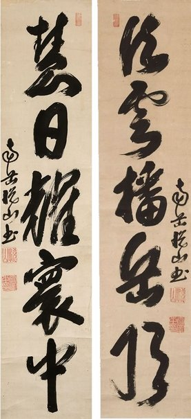 An image of Calligraphy couplet by Etsuzan Dôshû