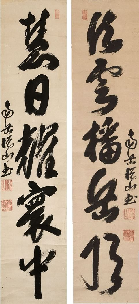 An image of Calligraphy couplet