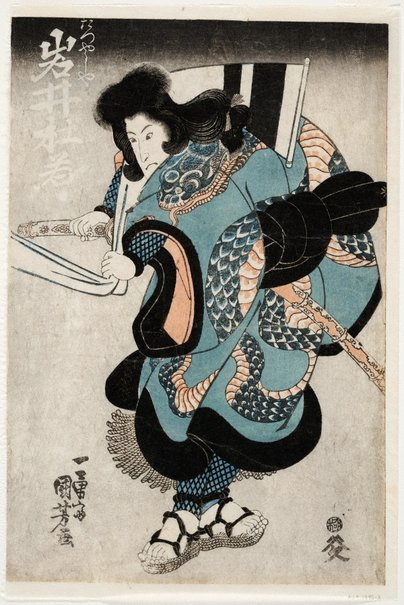 An image of Actor Iwai Tojaku I by Utagawa KUNIYOSHI