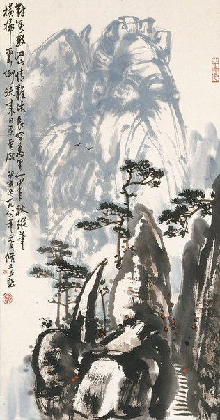 An image of Pines and mountain peaks by ZHU Xiuli