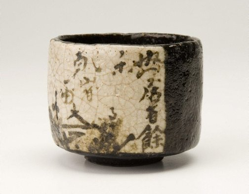 An image of Small tea bowl with design of landscape and poem by Kenzan Ogata