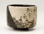 Alternate image of Small tea bowl with design of landscape and poem by Kenzan Ogata