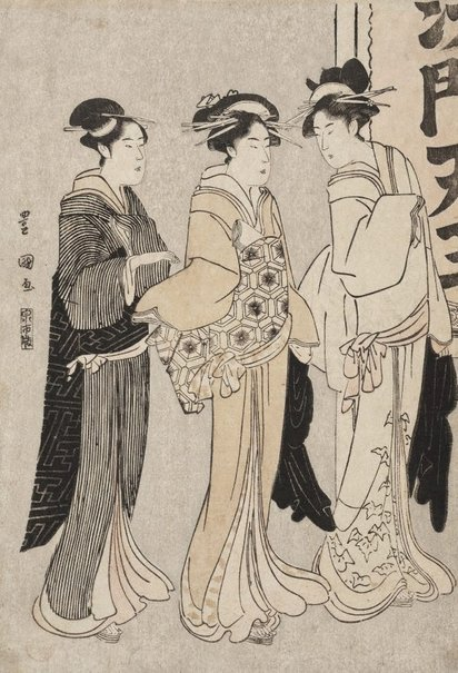 An image of (Courtesans at temple) by Utagawa TOYOKUNI