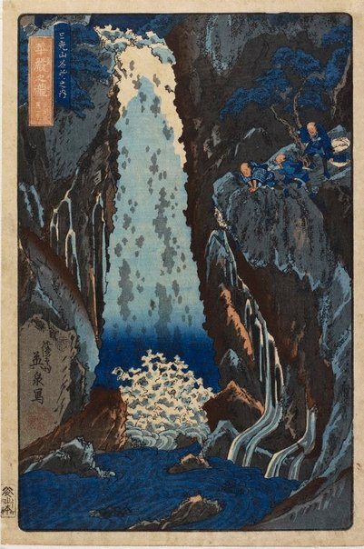 An image of Kegon Fall by Ikeda EISEN