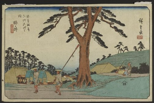 An image of Samegai: the 62nd by Andô/Utagawa HIROSHIGE