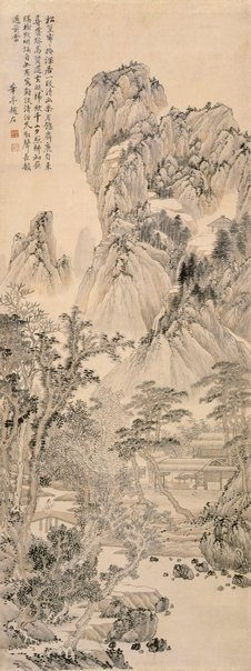An image of Landscape by ZHAO Zuo