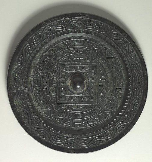 An image of 'Bo Ju' Mirror by