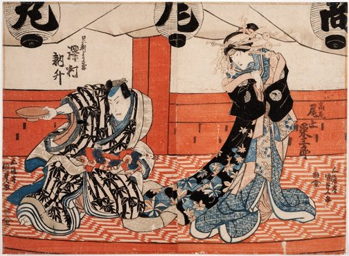 An image of Actor Onoue Eizaburō as Courtesan Takao and Sawamura Tossho as Ashikaga Yorikane by Utagawa KUNISADA /TOYOKUNI III