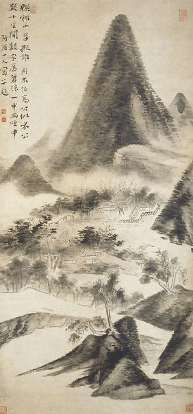 An image of Landscape in the style of Mi Fu by Hua Yan