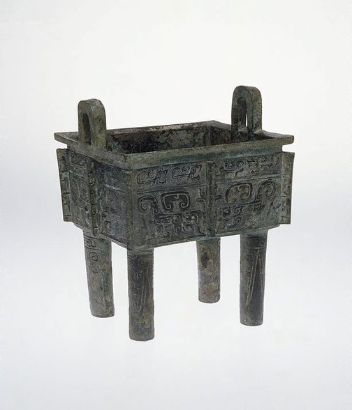 An image of Square 'ding' cauldron with mythical creatures by