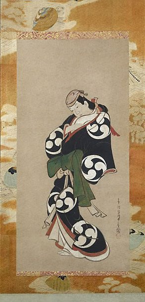 An image of Standing figure of an actor by Miyagawa CHÔSHUN