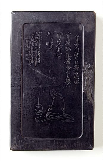 An image of Inkstone