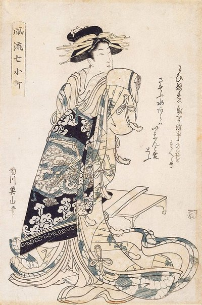 An image of (Courtesan standing) by Kikukawa EIZAN