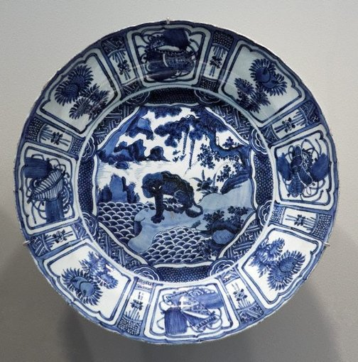 An image of Large dish with lion motif by Jingdezhen ware