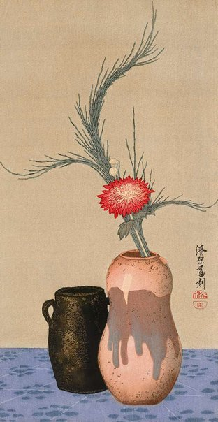 An image of Untitled (still life) by URUSHIBARA Yoshijirô