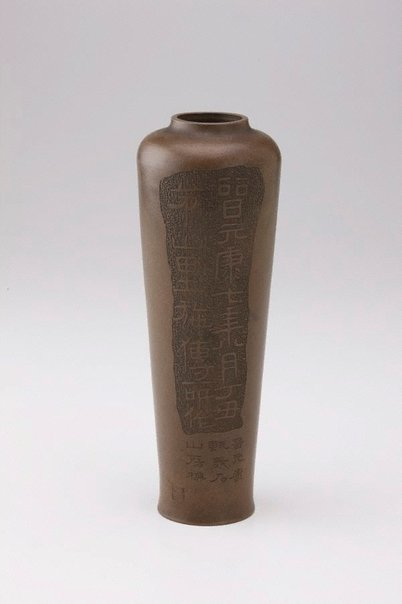 An image of Vase with incised calligraphic decoration by Yixing ware