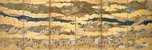 Alternate image of Views in and around Kyoto (Rakuchu-Rakugai zu) by