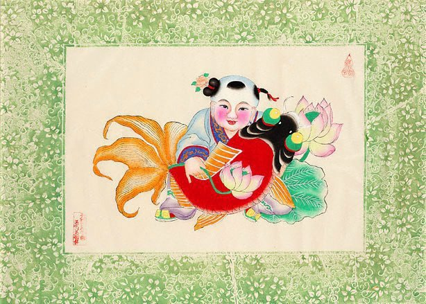 An image of New year print, A succession of abundant harvests (child holding a red goldfish)