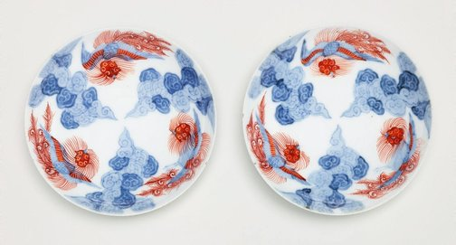 An image of Set of 2 round dishes with décor of phoenix and clouds by Arita ware/ Nabeshima style