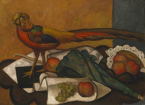 An image of Golden pheasant by Mark Gertler