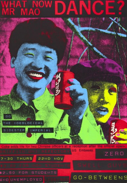 An image of What now Mr Mao. DANCE? by Redback Graphix, Michael Callaghan