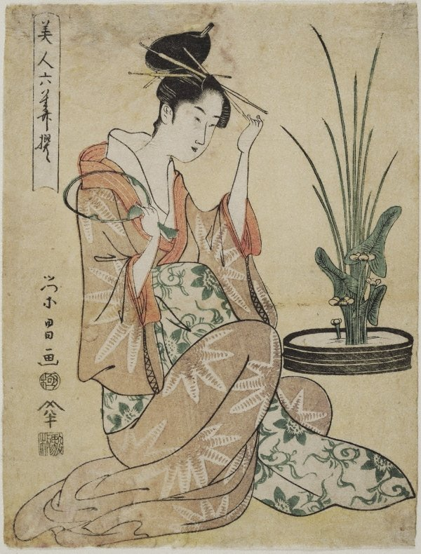An image of (Sitting woman)