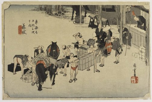 An image of Fujieda: carrier changeover by Andô/Utagawa HIROSHIGE