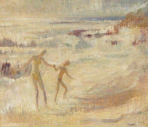 An image of Bathers by Arthur Murch
