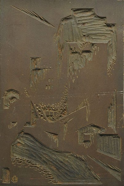 An image of Block for 'Nocturne, Wynyard Square' by Dorrit Black