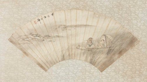 An image of Fan - Family in a boat by GU Jianlong