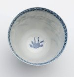 Alternate image of Cup decorated with leaves and trees within arched panels by Export ware