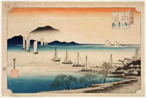 An image of Sailing boats returning to Yabase by Andô/Utagawa HIROSHIGE